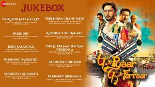 P Se Pyaar F Se Farraar - Full Movie Audio Jukebox | Bhavesh Kumar, Jimmy Shergill & Kumud Mishra