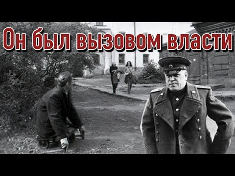 Безногий солдат и маршал Жуков | Послевоенная история