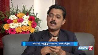 Non-Surgical Orthopedics treatment on disc problems | Doctor Naanga Eppadi Irukanum