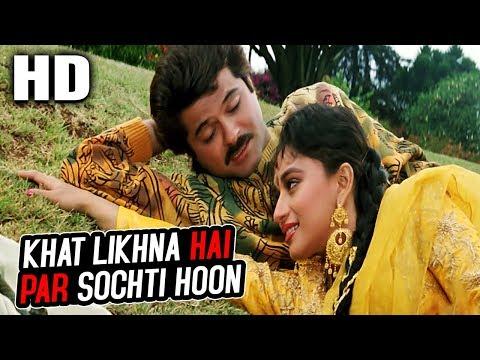 Khat Likhna Hai Par Sochti Hoon | Mohammed Aziz, Lata Mangeshkar | Khel 1992 Songs | Anil Kapoor