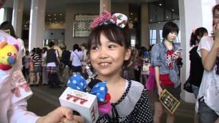 AAA『有沙と洸とブーデーの追いかけセブン』7月7日鹿児島市民文化ホール...