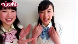 永野芽郁♪ちゃんってホントお茶目さん(*´ー`*)