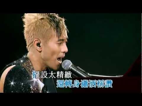 梁漢文 - 衣櫃裡的男人(Live HD) - 2006
