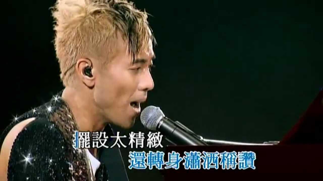 梁漢文 - 衣櫃裡的男人(Live HD) - 2006 - YouTube