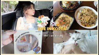 JULY VLOG 🇰🇷 summer body care, unboxing + a lot of eating 🥐🍝🍟🍡  | Erna Limdaugh