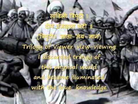 Anu renu ya thokada  Sant Tukaram abhang with meaning) - Pt. Bhimsen Joshi