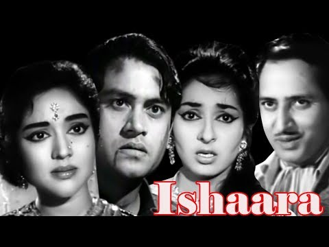 Ishaara Full Movie | Joy Mukherje | Vyjayanthimala | Old Hindi Movie