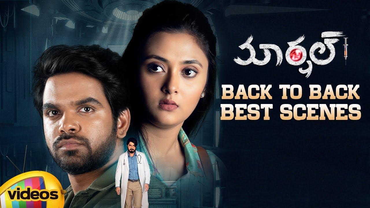 Download Marshal 2020 Latest Telugu Movie   Srikanth   2020 Latest Telugu Movies   Back To Back Best Scenes