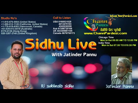 Sukhnaib Sidhu Show (18 May 2018) With Jatinder Pannu |Chann Pardesi Radio|Chicago|Radio Show