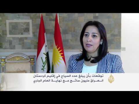 انتعاش السياحة في إقليم كردستان
