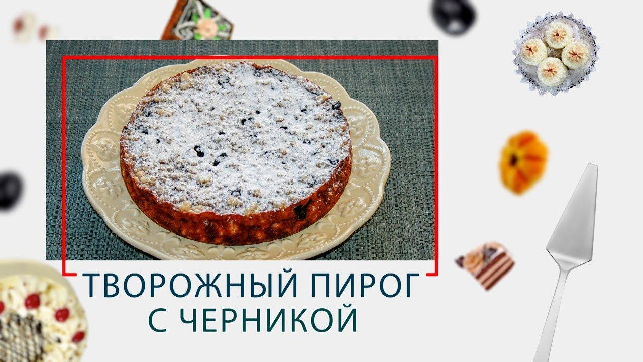 Творожный пирог с черникой в ARC–QDL-514D