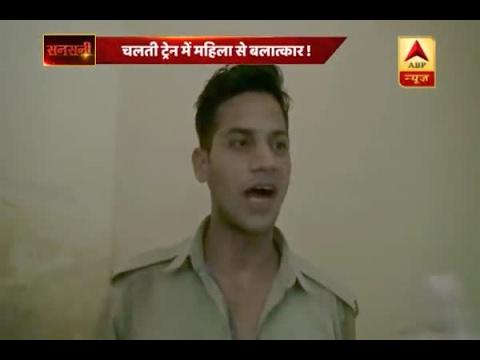 Sansani: Constable rapes woman in moving train in Uttar Pradesh