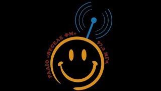 Vesele FM
