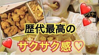 韓国の美味しい物食べてみた動画を飯テロで出しております! 特にチキン...