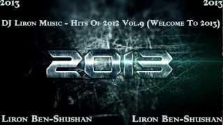 DJ Liron Music (Voice Dj