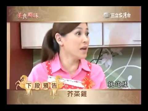 阿基師食譜教你做芥菜雞湯