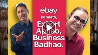 eBay 60 sec | Directed by Abhinav Kamal | ft  Kurush Deboo | Ten Motion Arts