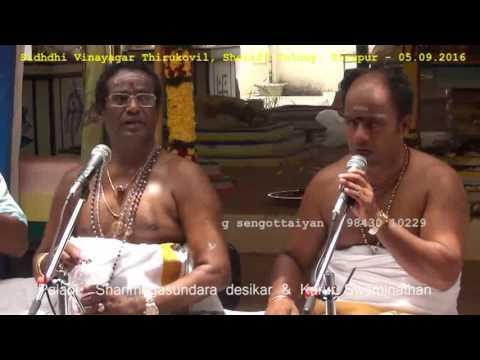 Velundu vinaiyillai = Palani Shanmugasundaram & Karur Swaminathan