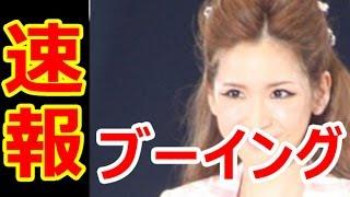 【速報】紗栄子、月9ドラマ出演コメントにブーイングの嵐 宜しければ、...