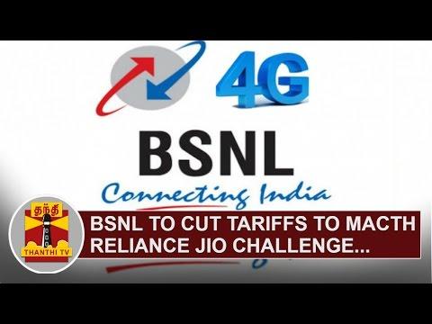 1GB 4g Data @ Just Rs 1 - BSNL to cut Tariffs to match Reliance Jio Challenge | Thanthi TV