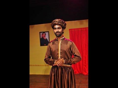 Sambhaji Sasane - Tartuffe by Moliere   Theatre Work   Hindi Play