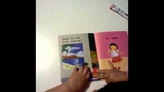 4歳(暗証開始半年)の英語絵本の暗唱の様子です。すでに少しの単語を...