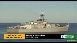 Iran Test-Fires Qader & Noor Missiles during Velayat 91 naval wargames