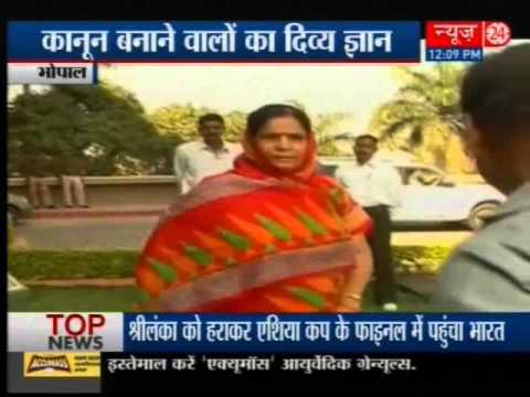 अजब MP के गजब MLA | Dont know full form of MLA | - YouTube