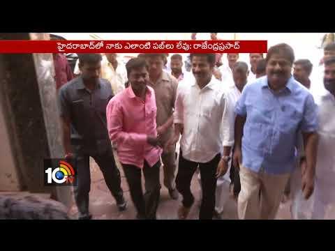 | MInister KTR Brother In Law Rajendra Prasad Legal Notice | Hyderabad | 10TV