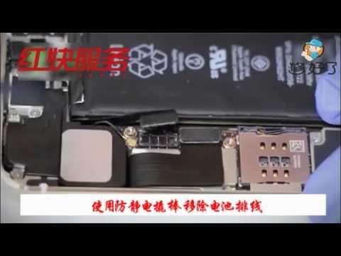 iPhone5S更换电池视频作业指导