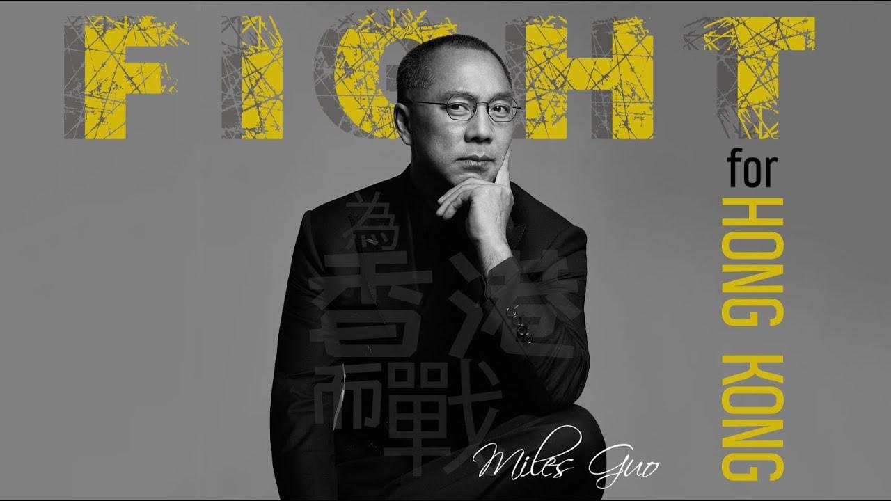 Fight For Hong Kong- Official MV《为香港而战》