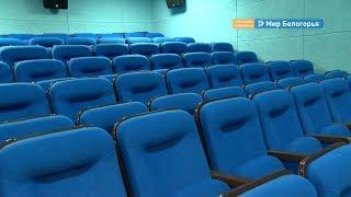 3D-кинотеатр откроют в Ровеньках
