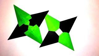 Как сделать Сюрикен | Сюрикэн (звезда ниндзя) из бумаги #2 Оригами