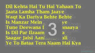 Chehra Hai Ya Kishore Kumar Hindi Full Karaoke with Lyrics1