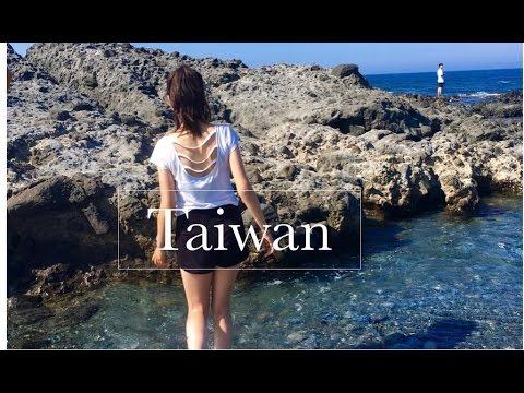 Taiwan tour ☼ 2016