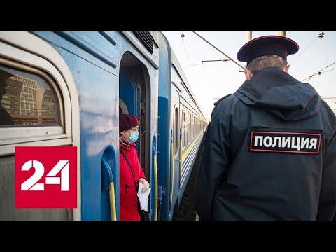 Сергей Собянин объявил о двух новых важных правилах передвижения по Москве - Россия 24