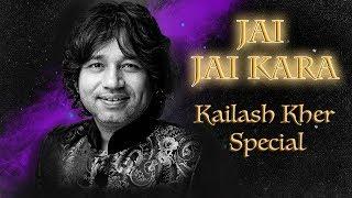 Kya Kabhi Ambar Se || Kailash Kher || Bahubali 2 || Live In Concert || Kolkata