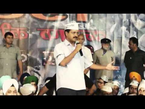 Arvind kejriwal speaks for 1984 Sikhs Riots