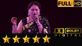 Raat ka Sama from Ziddi by Gauri Kavi Hemantkumar Musical Group Live Music Show