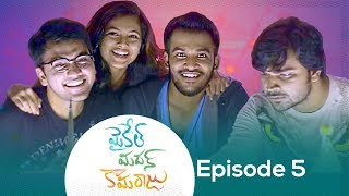 Michael Madan Kamaraju | MMK | E 05 | Abhiram Pilla | Telugu Web Series - Wirally Originals