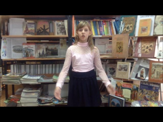 Изображение предпросмотра прочтения – НатальяИльина читает произведение «Стрекоза и Муравей» И.А.Крылова