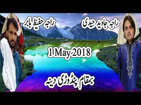 Pothwari Sher - 1/5/2018 - Raja Hafeez Babar Vs Raja Javed Jedi - Pindori Dina