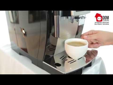 Кофемашина DeLonghi ECAM 23.210