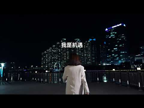 Invest In Busan (Chn ver.) 图片