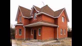 Строительство и ремонт дома в г. Уфа. Дом из клееного бруса.(, 2014-04-03T15:25:36.000Z)