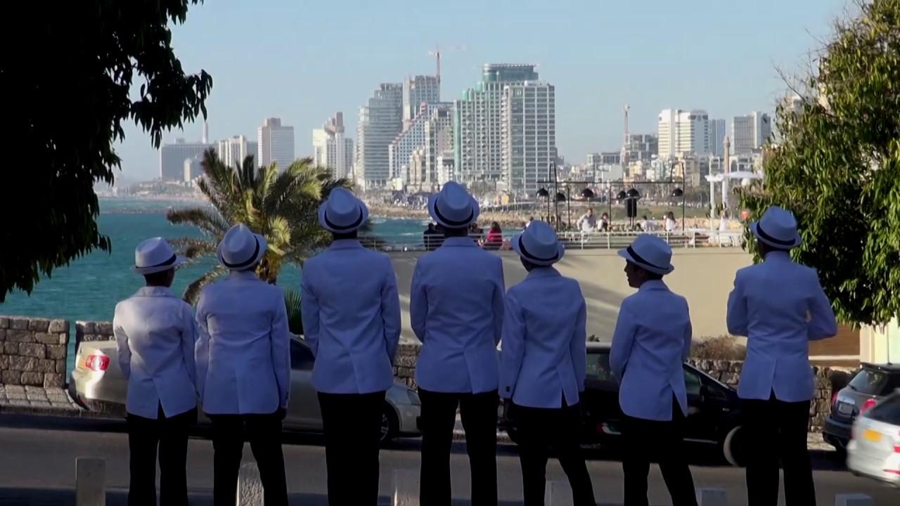 להקת הילדים פרחי ירושלים - יום השישי - Jerusalem boy's choir