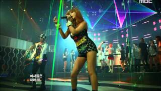 2NE1 - I AM THE BEST, 투애니원 - 내가 제일 잘나가, Music Core 20110716