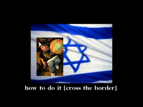 Rucka Rucka Ali on ISRAEL radio
