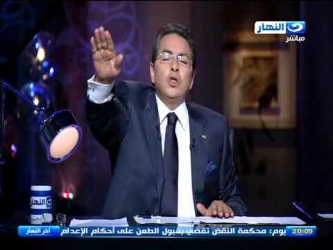 اخر النهار    تعقيب محمود سعد علي كلمة السيسي