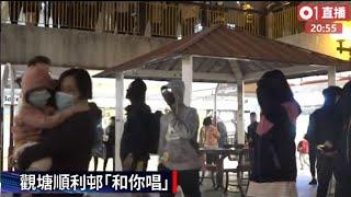 [12.03] Hong Kong Protests - English Live #hongkong #protests #news